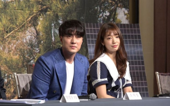 [Video] Finding peace with So Ji-sub, Park Shin-hye's solitude