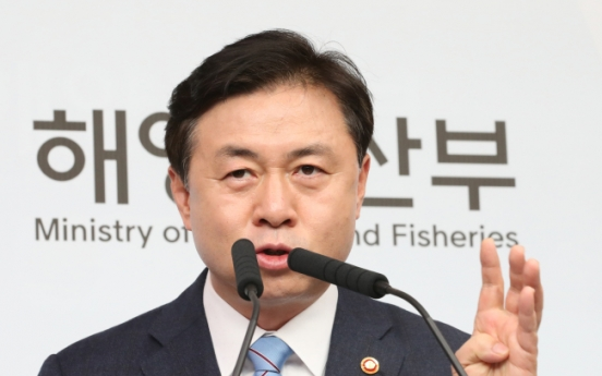 Korea to decide fate of fisheries agreement with Japan by April