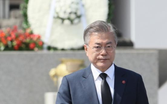 [팟캐스트] (241) 문재인 대통령 4.3 추념식 참석, 재활용품 대란