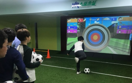 [Feature] Schools switch to virtual sports amid nightmare air pollution