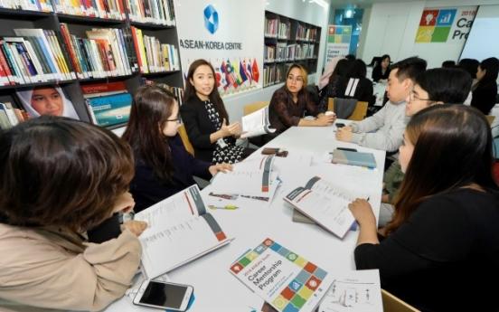 ASEAN students receive tips on landing jobs in Korea