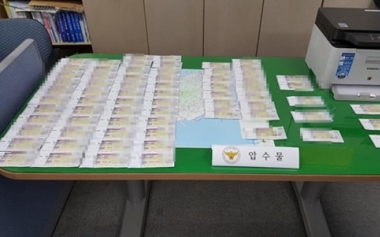 Teens caught counterfeiting W100,000 checks at motel