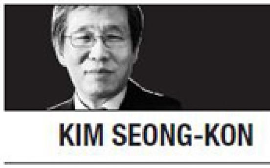 [Kim Seong-kon] The courage to make apologies -- and accept them