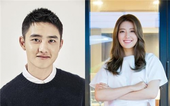 D.O. of K-pop boy band EXO cast for new tvN series