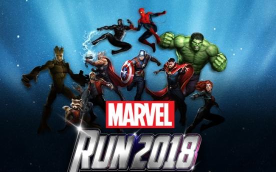 Innocean Worldwide to host Marvel Run 2018