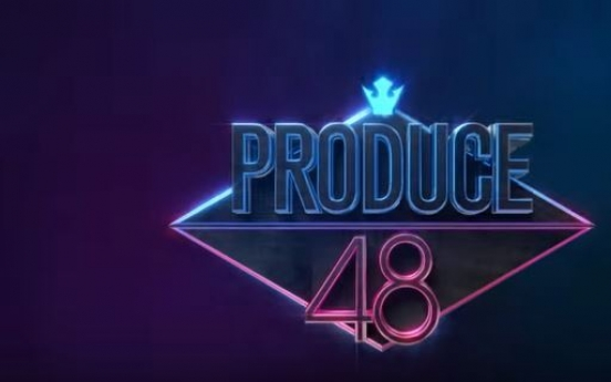 96 girls from Korea, Japan to vie for 'Produce 48' in June