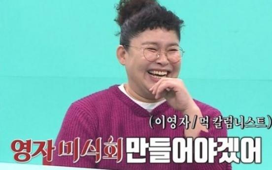 [Trending] #LeeYoungja's favorite restaurants #YoungjaRoad