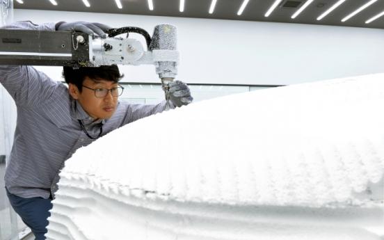 Hyundai Mobis opens Korea's first auto parts design center