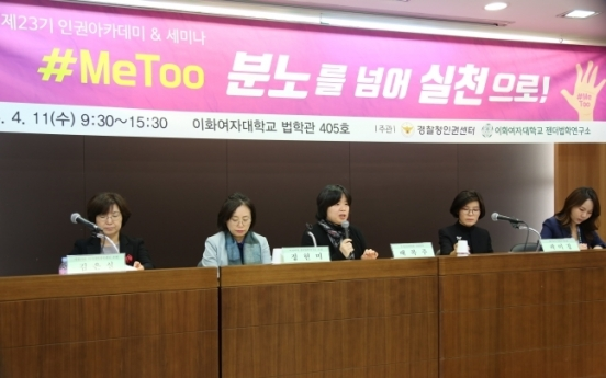 Experts urge for changes in law, policies to reduce secondary harm from sex crimes