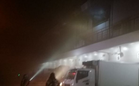Fire causes estimated W170m in damages at Ansan food warehouse
