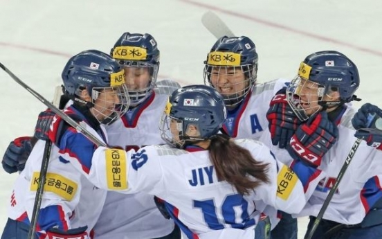 S. Korea finishes 2nd in women's hockey worlds