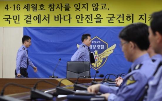 [Photo News] Koreans remember Sewol