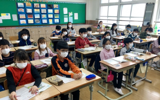 Daejeon to equip schools with air purifiers
