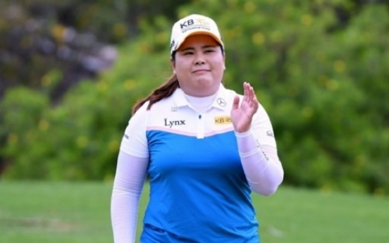 Korean Park In-bee inches closer to No. 1 in women's golf rankings