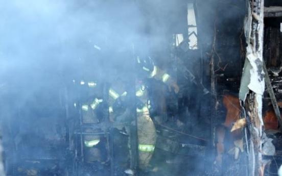 Hospital arson suspect under arrest in Jinju