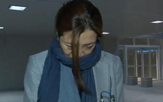Korean Air heiress incident sparks interest in 'behavior disorder'