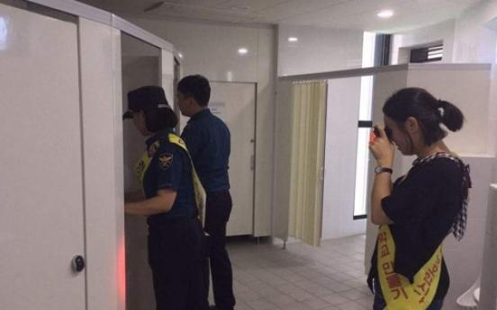 Hongik Univ. Station most prone to hidden camera crimes: statistics