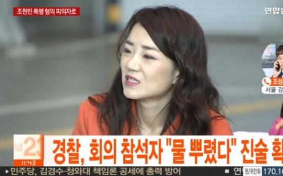 [팟캐스트] (243) 대한항공 조현민 '물세례 갑질', 홍대입구역 '몰카' 심각