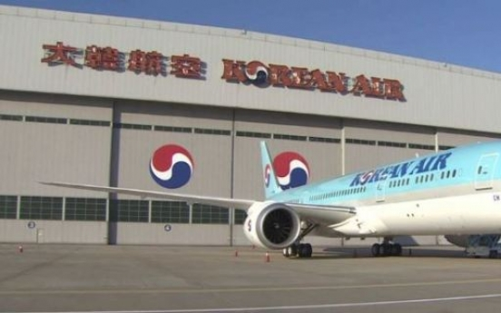 Korean Air passenger probed for shouting, throwing food
