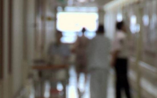 Mental institution probed for alleged medical negligence