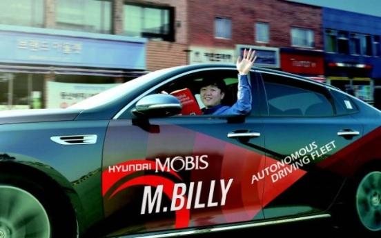 Hyundai Mobis to self-develop autonomous driving tech in US, Korea, Germany