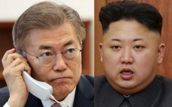[2018 Inter-Korean summit] Declaring end to Korean War involves more than the two Koreas