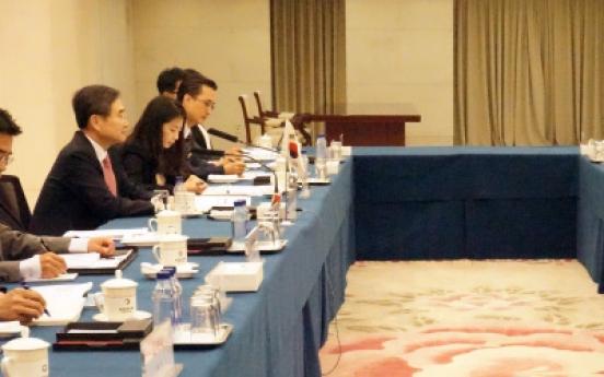 S. Korea, China hold economic cooperation meeting after 2-year hiatus