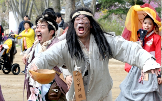 [Photo News] Back to the Joseon era