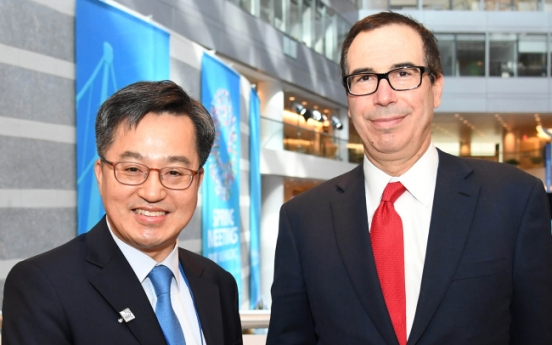 Korea, US to strengthen policy coordination: finance ministry