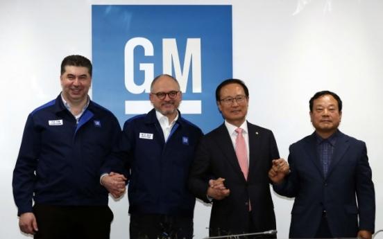GM Korea, union reach tentative deal, avoids court protection