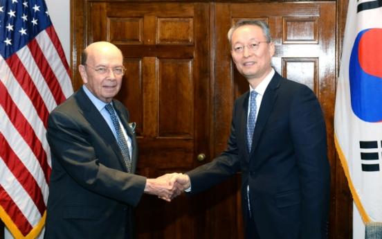Korea, US made 'progress' on details in revised FTA draft: minister