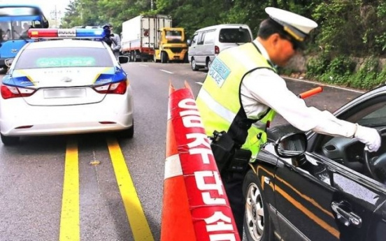 Lawmaker's aide probed for suspected DUI