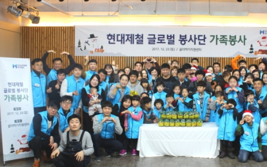 Hyundai steel steps up CSR activities