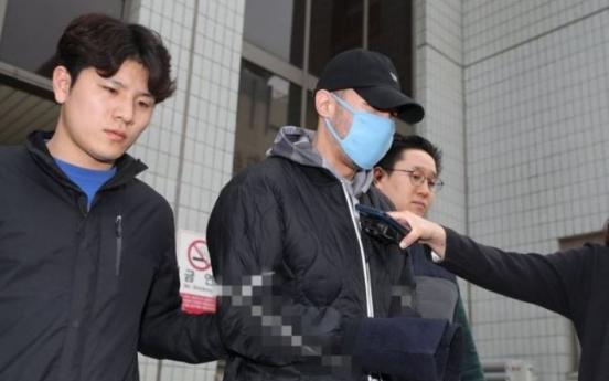 Korean rapper accused of 'quasi-rape'