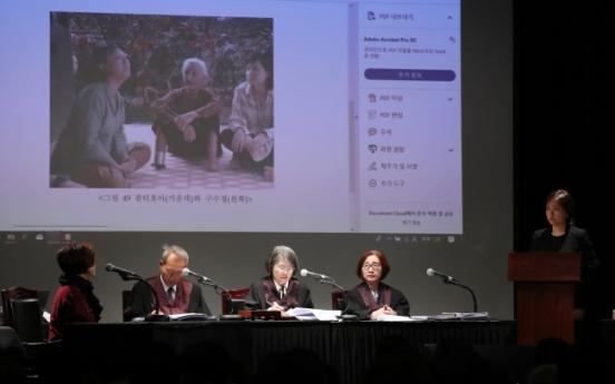 [Newsmaker] Vietnam massacre victims demand Korean government's apology