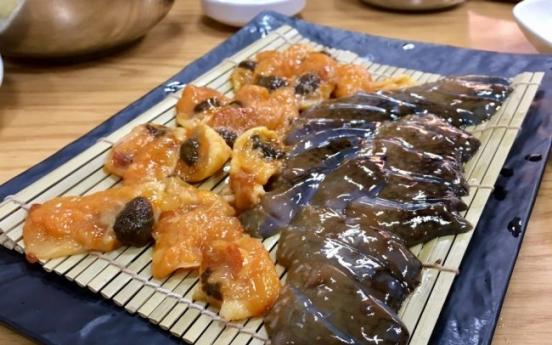 [Epicurean Challenge] Unexpected marine delicacies, sea pineapple and sea cucumber