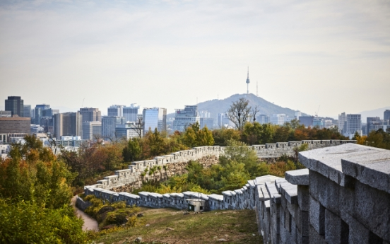 [Feature] Seoul City Wall: Where modern meets the ancient