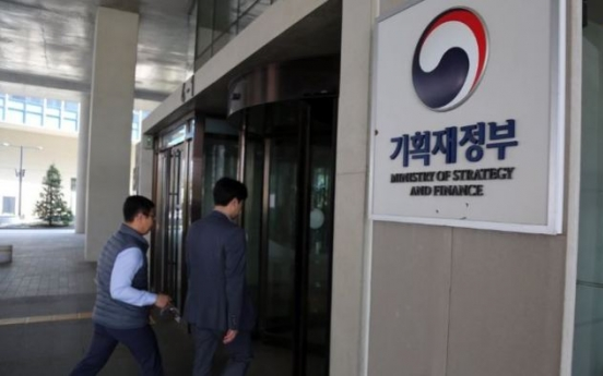 S. Korea to impose anti-dumping duties on PET film imports