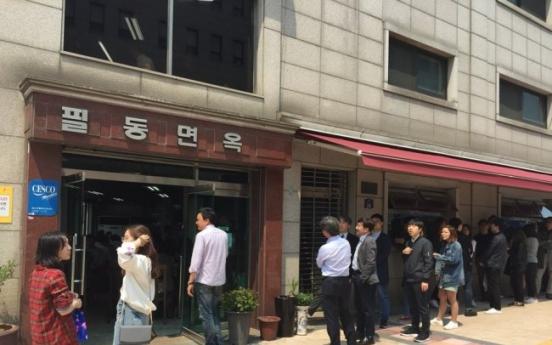 [2018 Inter-Korean summit] South Koreans' lunch today: Pyongyang Naengmyeon
