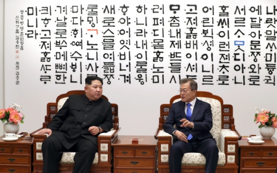 [2018 Inter-Korean summit] Koreas hint at possibility of high-speed railway connecting South and North