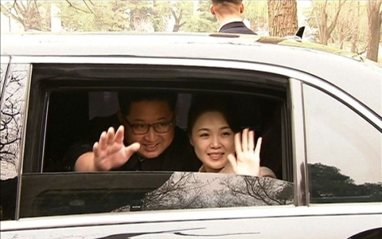 [2018 Inter-Korean summit] NK leader's wife to attend official dinner at Panmunjeom