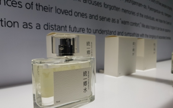 [2018 Inter-Korean summit] 'Reunification perfume' launched to commemorate inter-Korean summit