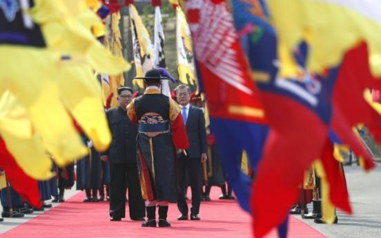 [2018 Inter-Korean summit] Ceremonies add sentiment to summit