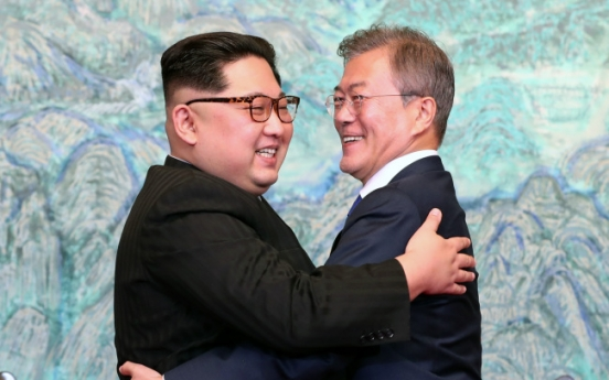 [2018 Inter-Korean summit] Panmunjeom Declaration summary