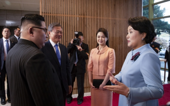 [2018 Inter-Korean summit] NK leader's wife arrives in the South to attend summit banquet