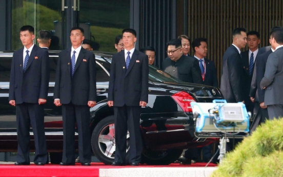 [2018 Inter-Korean summit] Who are the tall guards surrounding Kim Jong-un?
