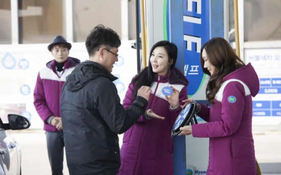 [Photo News] Hyundai Oilbank operates 'Dream team'