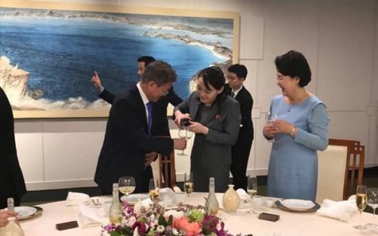 [Photo News] Inter-Korean summit: Behind the scenes