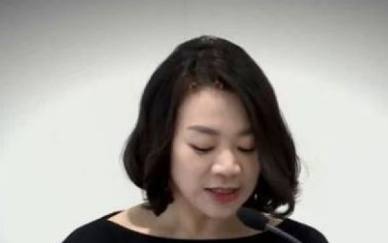 한진그룹 장녀 조현아 전 부사장 결혼 8년만에 이혼소송