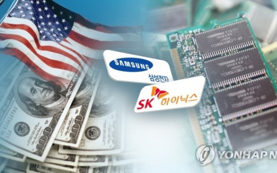 Samsung, SK hynix sued by US consumers for fixing DRAM prices